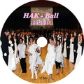 dvd cover HAK